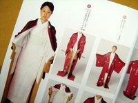 市田ひろみの着付けのすべて の一部