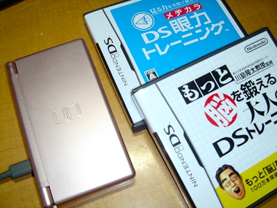 DSLiteとソフト2本