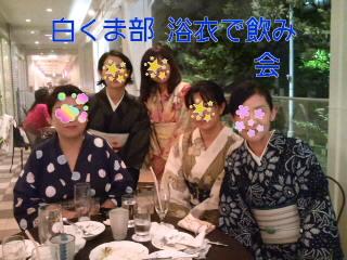ML_HI3E0087.jpg