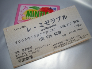 レ・ミゼラブル今井さん楽日。