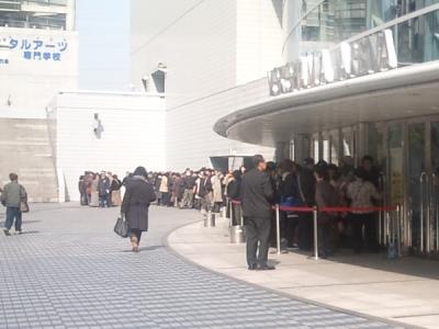 横浜アリーナ 骨董アンティークフェア 2010