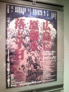 広島に原爆を落とす日 つかこうへい