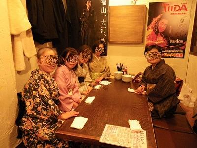 くろまめ茶論 沖縄で新年会!