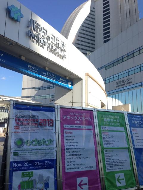 Embedded Technology 2013 組込み総合技術展と上野と蒲田
