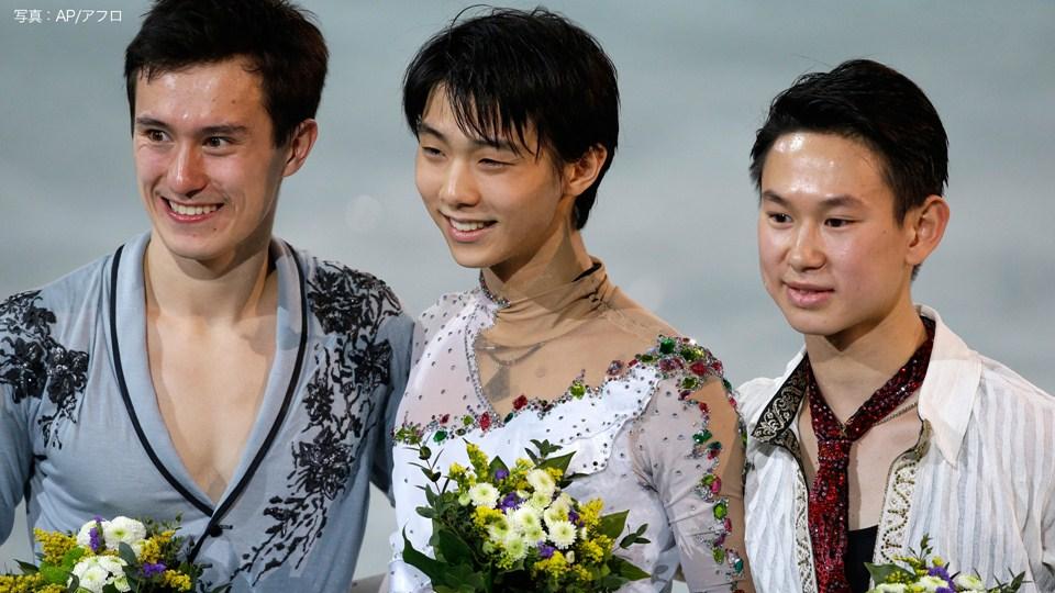 ソチオリンピック フィギュア男子結果