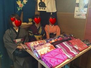 2015kimono-furima14