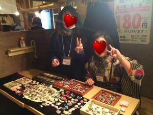 2015kimono-furima17