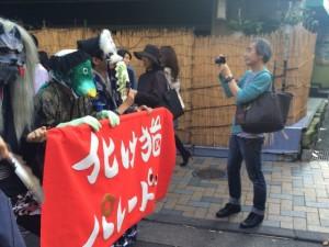 化け猫パレード2015
