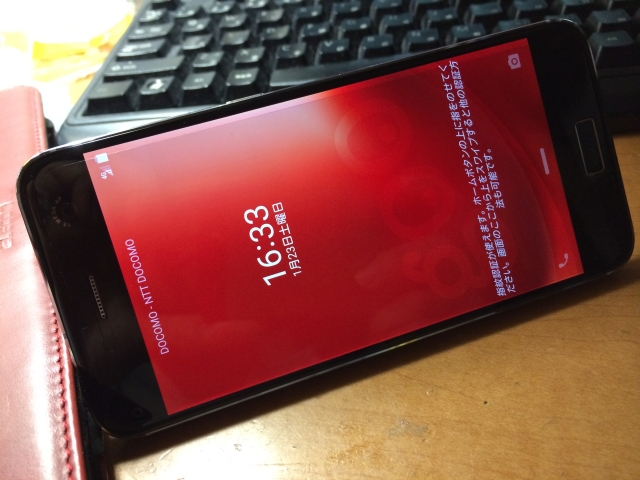 iPhoneからAndroidへ[3]