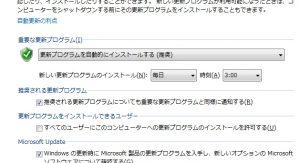Windows10_02