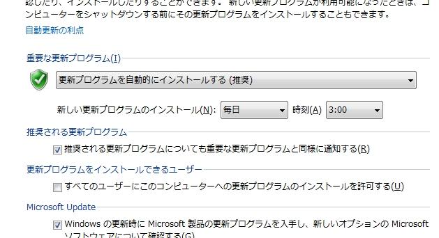 Windows10にアップグレードすべきか
