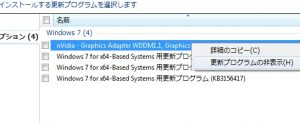 Windows10_03