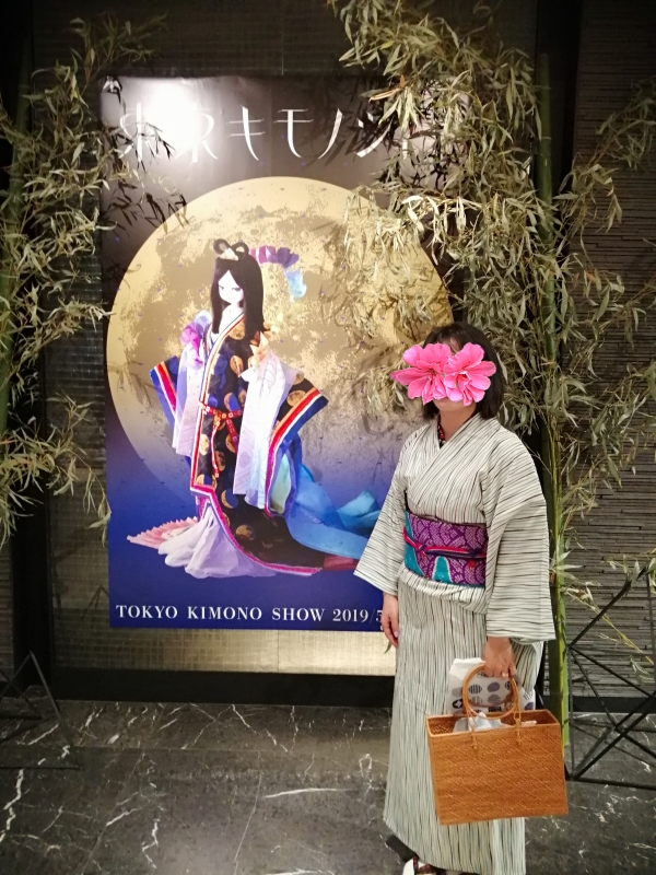 東京キモノショー2019